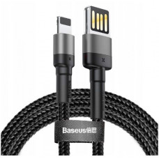 Кабель Baseus Cafule Cable special edition USB For iP 2.4A 1M Gray+Black